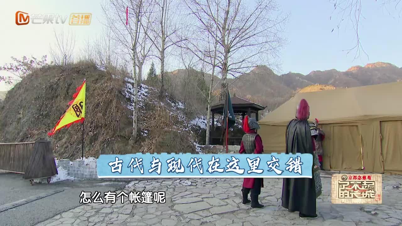 笑喷杨超越回归遇将军 刘烨变装大有来头