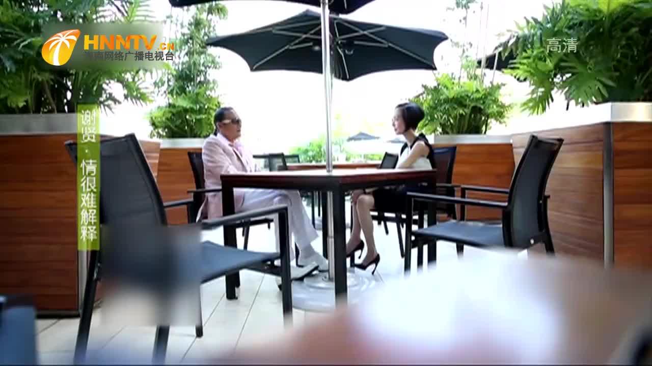 年过80的谢贤对婚姻和家庭见解独到不再是花花公子