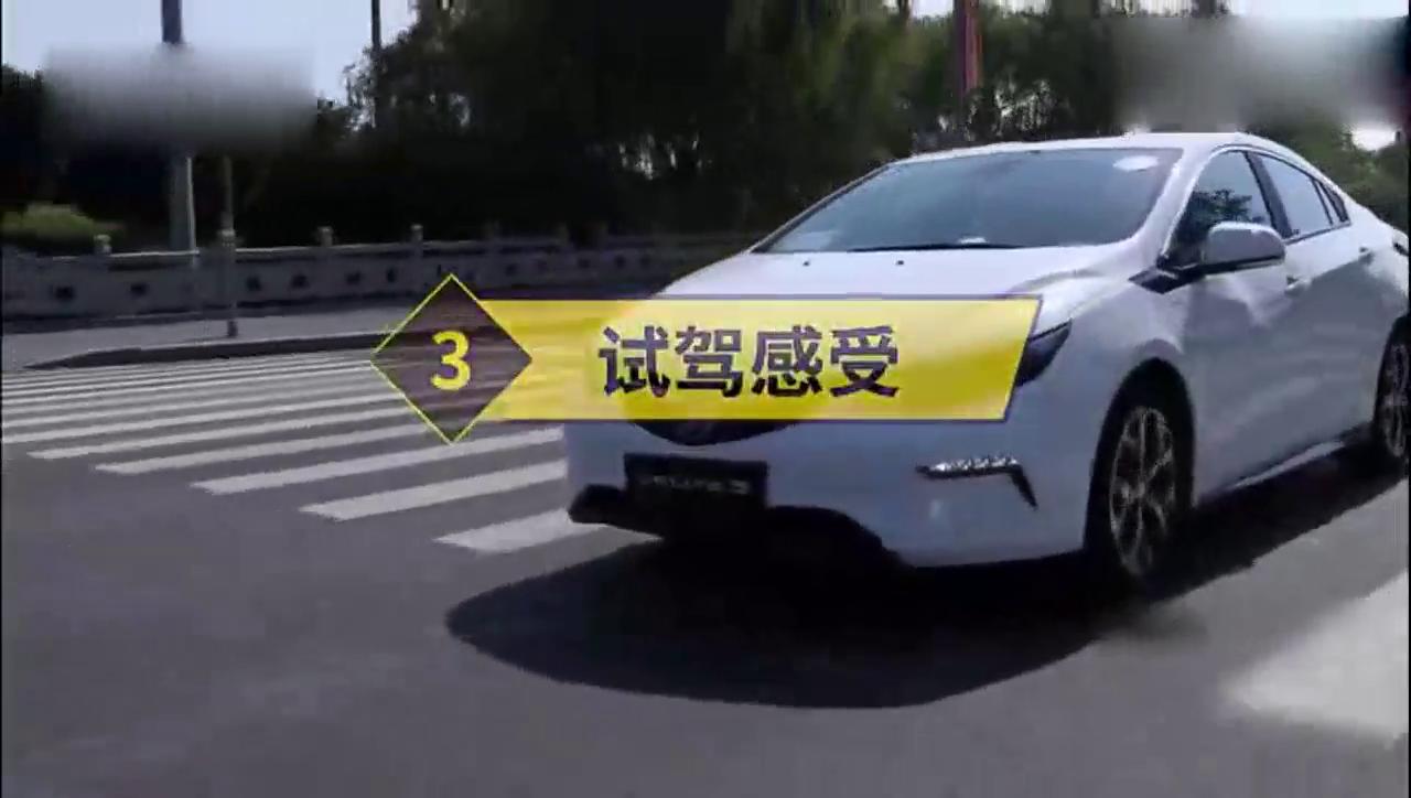 视频:别克VELITE混动版试驾体验,重新做车