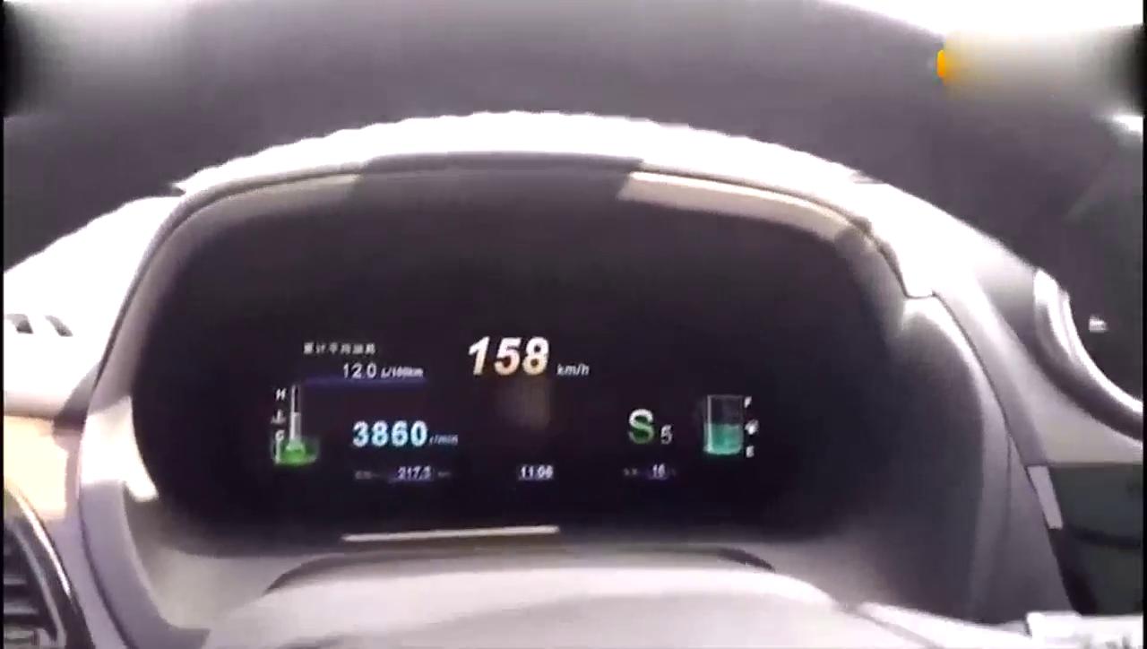 视频:比亚迪s7高速加速到190码,方向盘难道比奥迪还稳定!