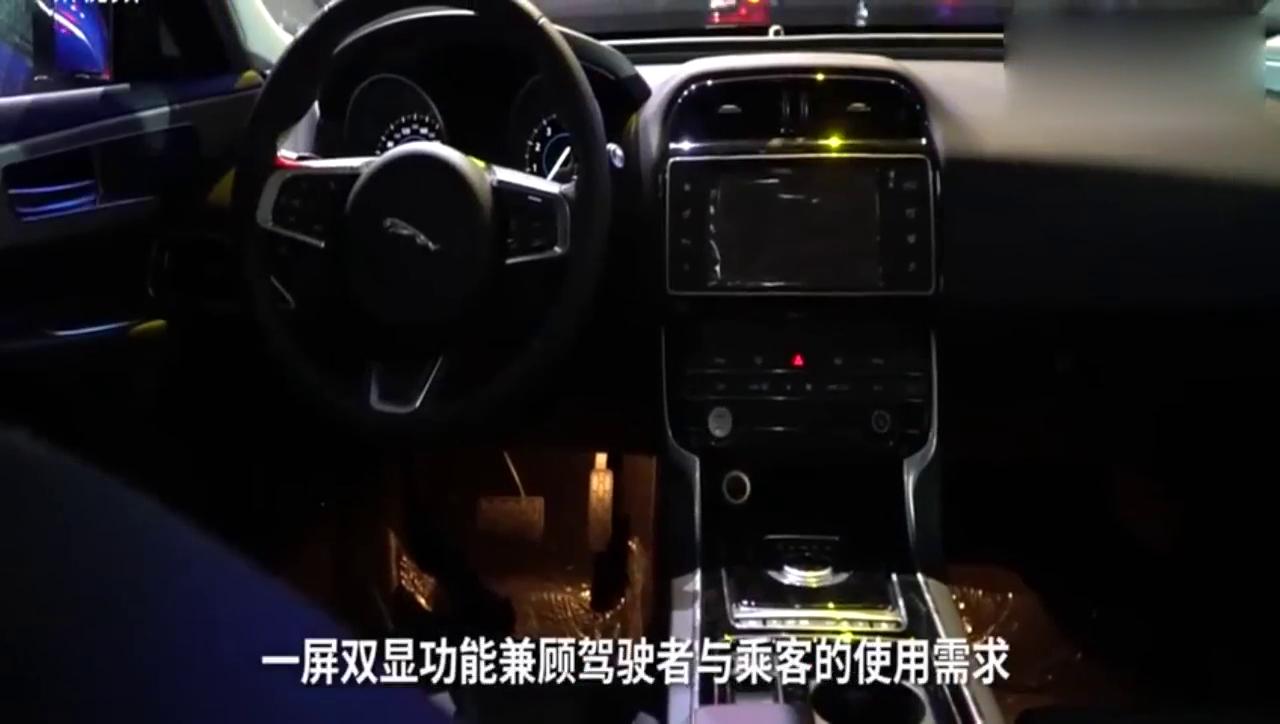 视频:新一代捷豹XEL正式上市,有哪些亮点值得你买?