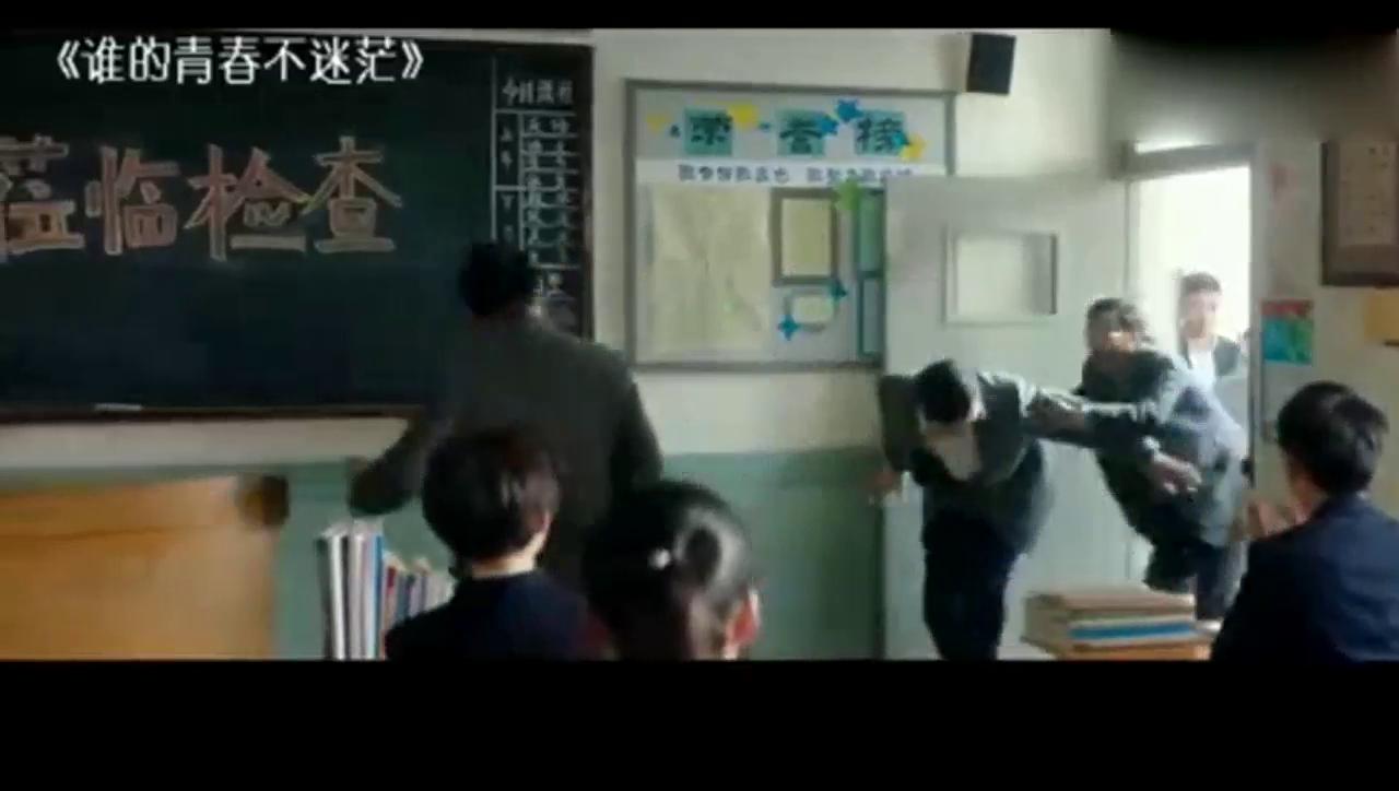 教育局长来学校视察,说了不该说的话,被赶出学校!