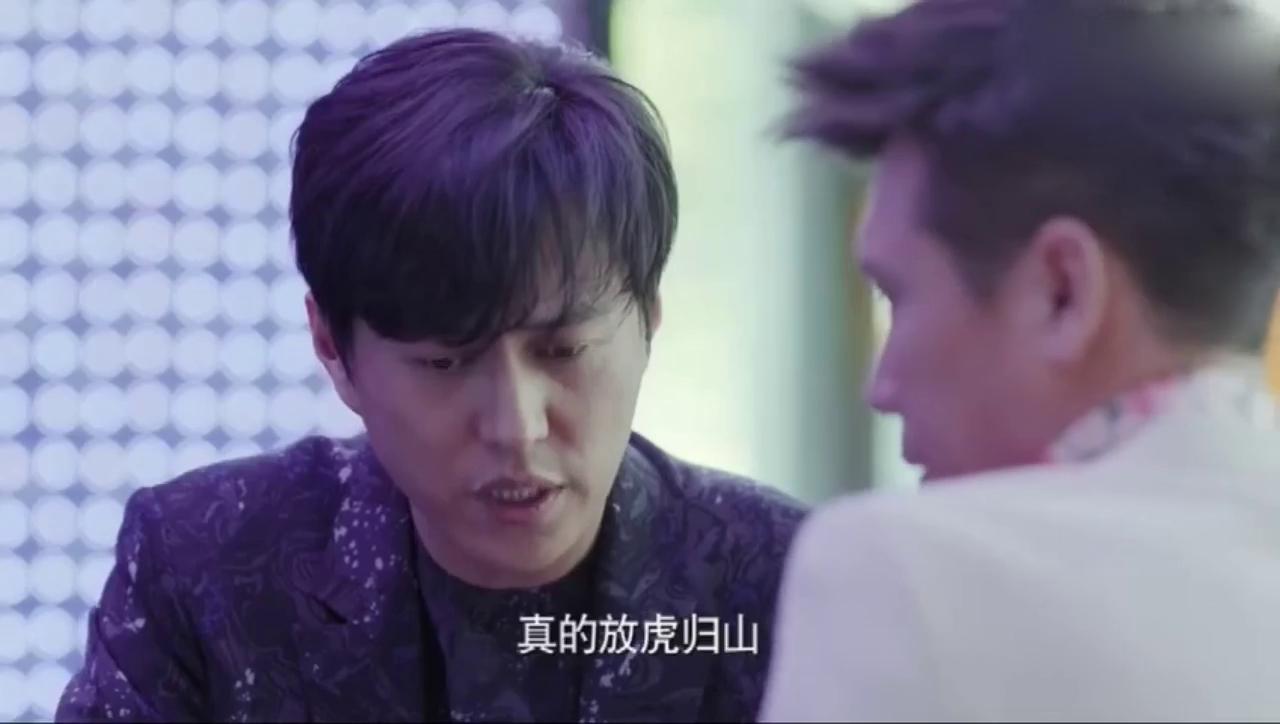 恋爱先生:靳东找李乃文想让他帮忙一起调查宋宁宇