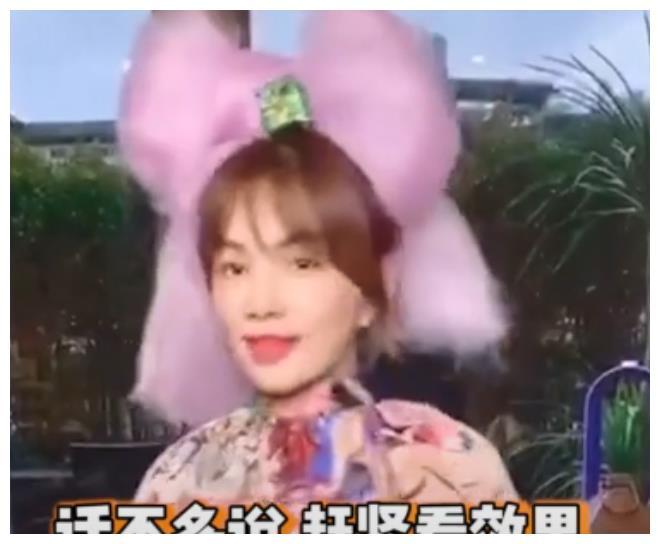 Ella为情人节做专属发型 顶粉色头套大唱情歌搞怪十足