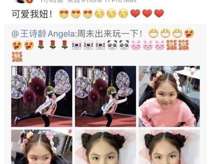 10岁王诗龄近照曝光,身材圆润胖了不少,与李湘精修图差异大!