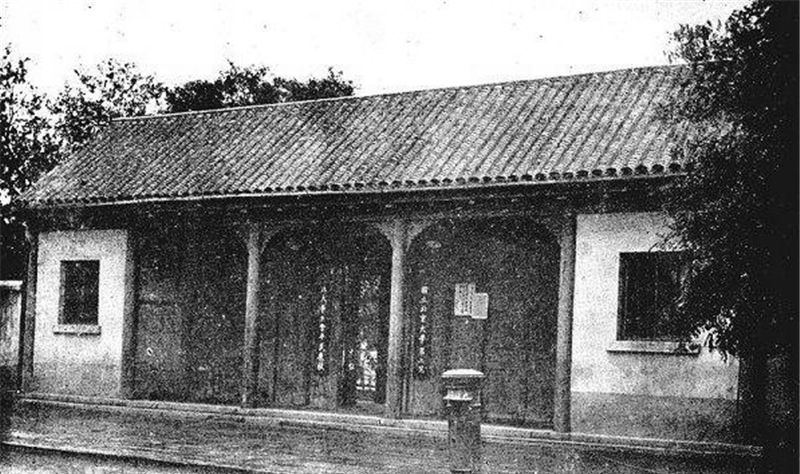 老照片:北京大学的前身,创建于1898年的京师大学堂