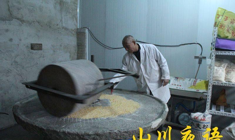 河北石碾石磨3年仅磨出7种产品,销往京津晋冀4直辖市、省