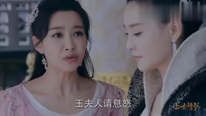 花絮宋茜化身甜馨怒怼黄晓明上演搞笑版《大王来巡山》