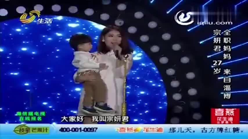 主持人现场拐卖儿童男孩跟着妈妈上台竟当场认了个岳父