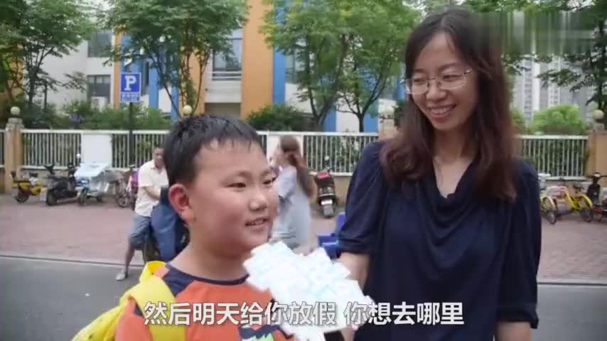 说到幼儿园小朋友们最想去玩的地方这位男生表示最想去迪士尼