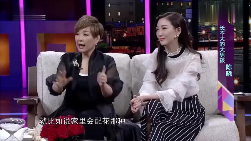非常静距离陈晓谈论求婚领证过程现场表白陈妍希太虐狗
