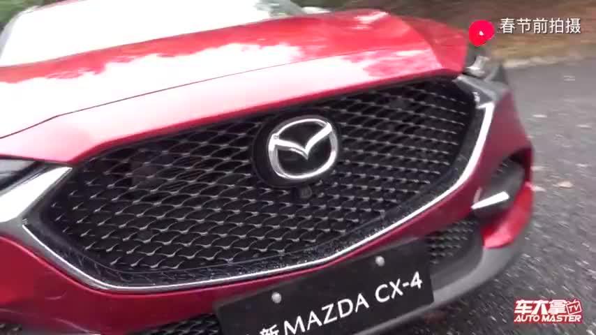 视频:小众凸显品味最拉风的轿跑SUV马自达CX-414.88万起