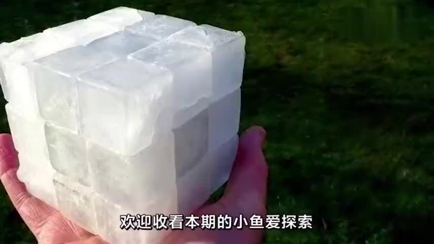 小伙脑洞大开用冰块做出一个魔方手感十分不错