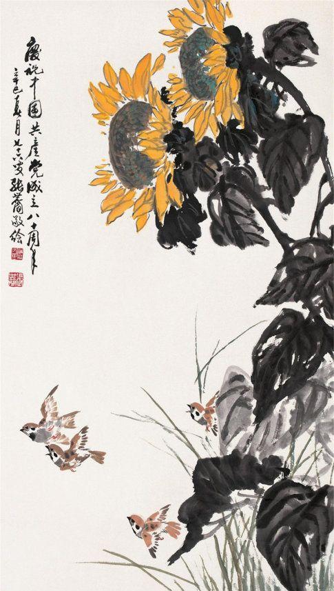 著名画家张世简写意花鸟画作品欣赏