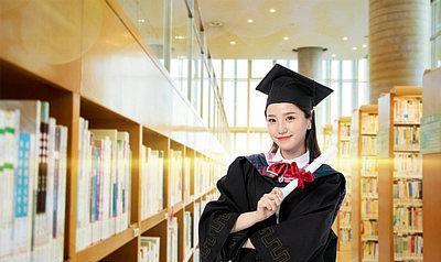 在职研究生,申请考试的几种方式和申请考试的条件。