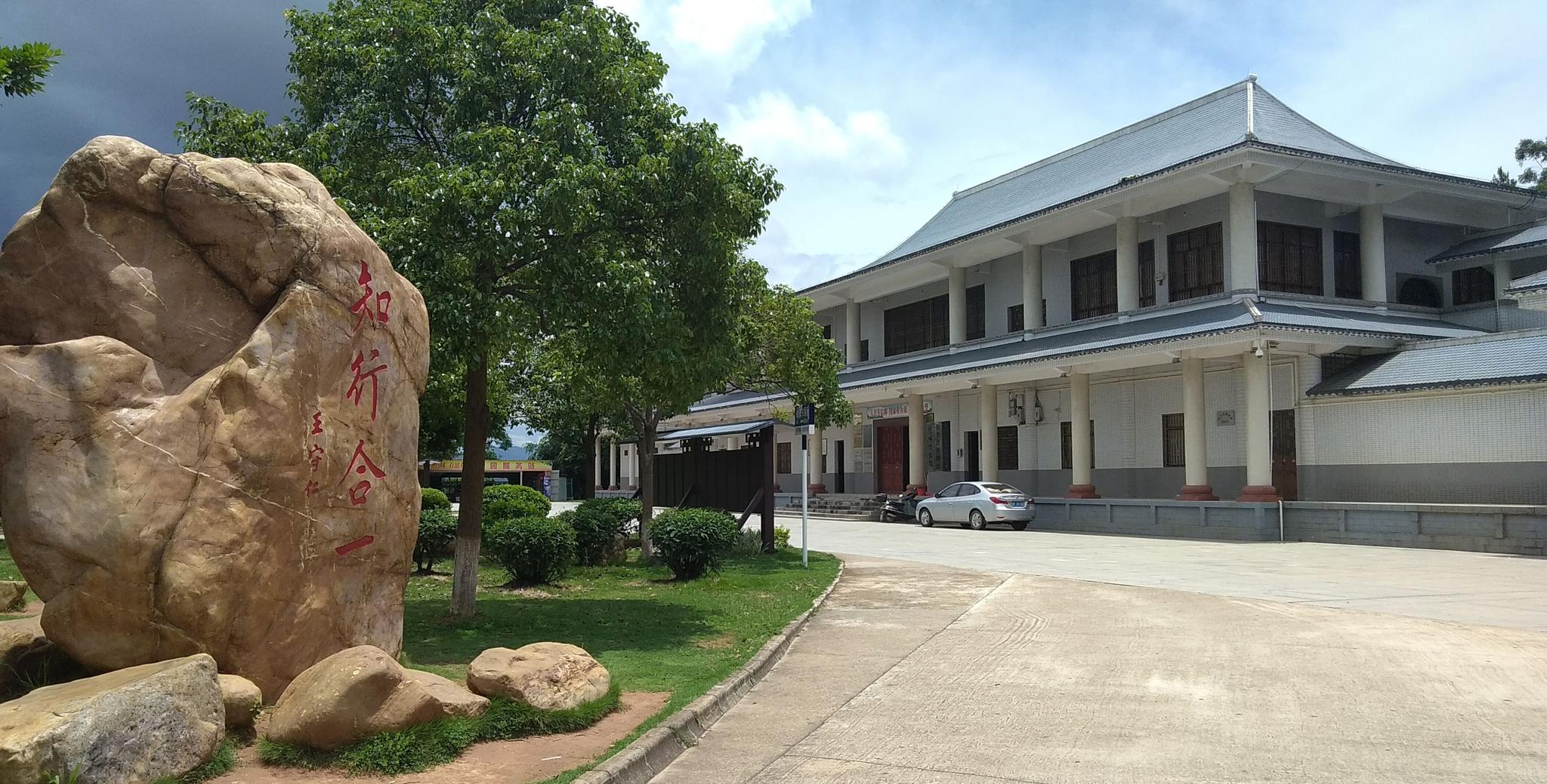 来河源市和平县阳明博物馆,登高远眺和平县城