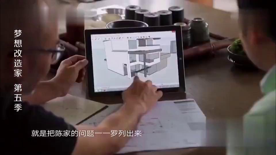城中村老宅要改造,设计师仔细分析,这房子改造还不如全推了重建