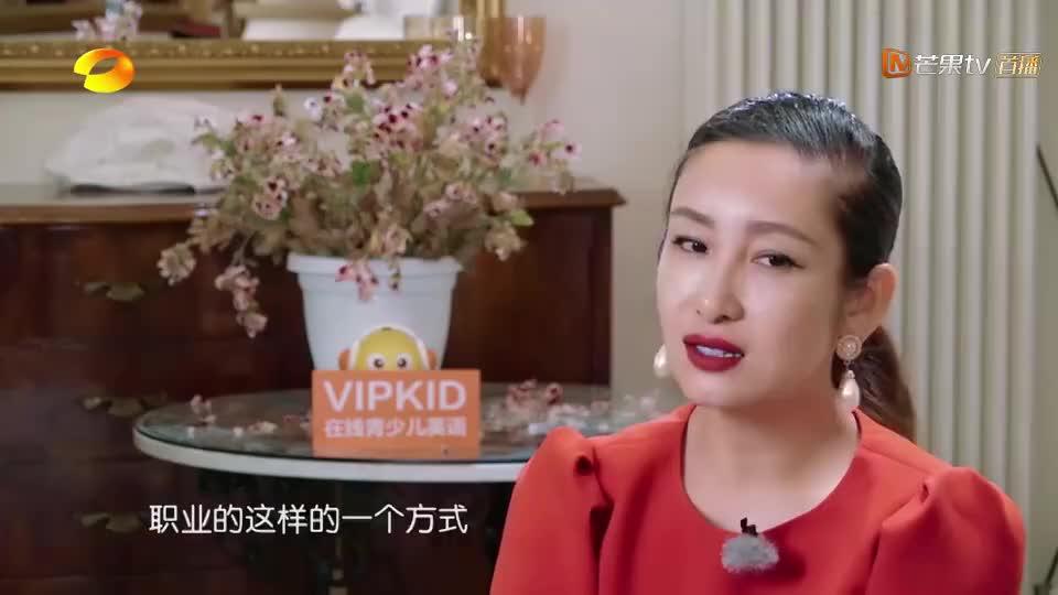 中餐厅3太气人林大厨执着要买水牛奶遭财务总监秦海璐控诉