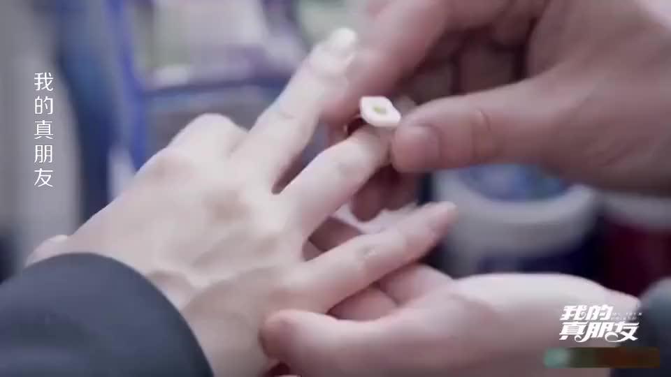 井然等不及了终于向真真求婚这爱情太令人羡慕