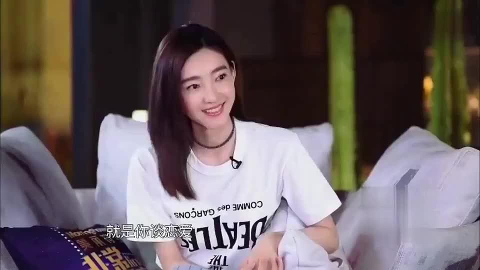 非常静距离王丽坤回应和林更新的恋情不愿意把感情公布出来