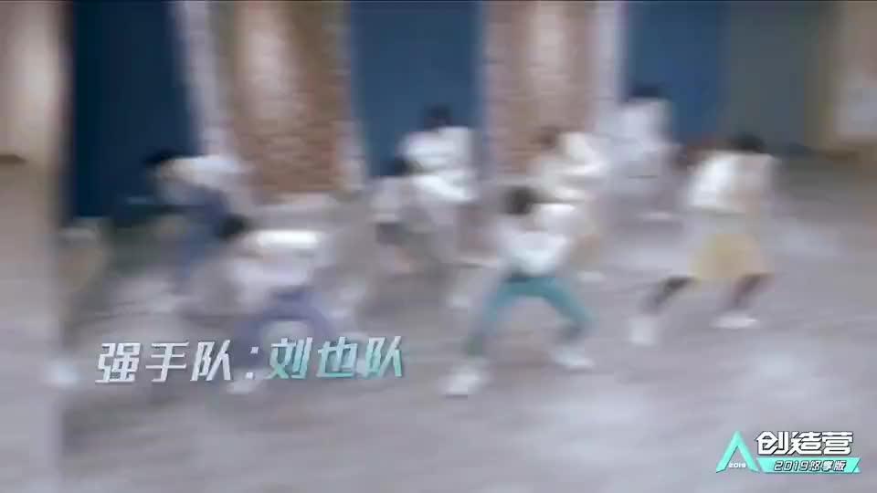 创造营公演迪丽热巴舞台变小可爱学员直呼受不了飙方言