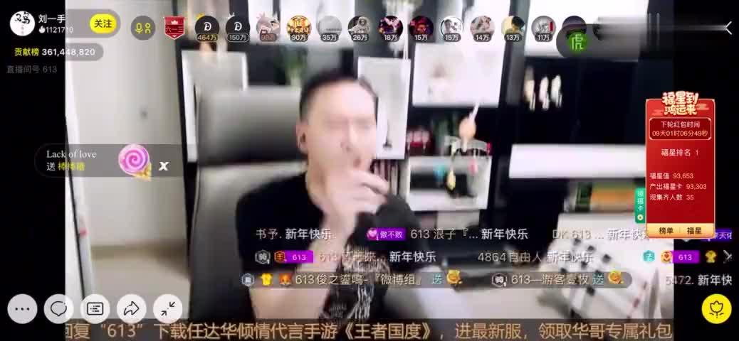 刘一手说错话把自己搞的都尴尬打脸于利我今天刚刚回黑龙江佳木斯