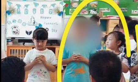 """仪式性?父亲节儿子幼儿园示爱老爸!谁曾想回到家后就""""翻了脸"""""""