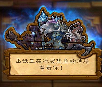 炉石传说:快攻牌组最该带的4张牌,火车王上榜,它让人口吐芬芳
