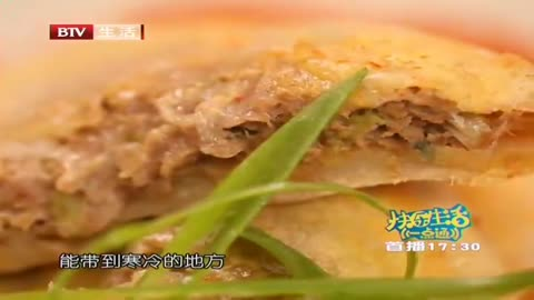 旅行青蛙抵御寒冷的美食,辣牛肉馅饼,自己也能在家做着吃
