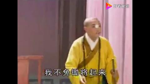 江西客家采茶戏小和尚一动心思就念阿弥陀佛