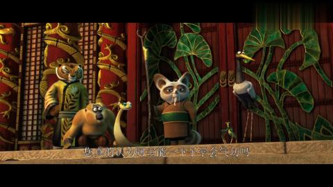 《功夫熊猫》被问到您觉得阿宝能学会气功吗?师父说看上天旨