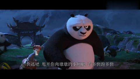 《功夫熊猫》阿宝用竹子做出天煞的木桩,努力的练功想打败天