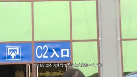 """刘强东到底有多壕?看看他的悍马座驾,车牌更是""""可怕""""!"""
