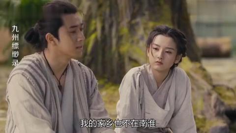 九州缥缈录:羽然和姬野水中嬉戏,俩人互许真心,开心的笑了