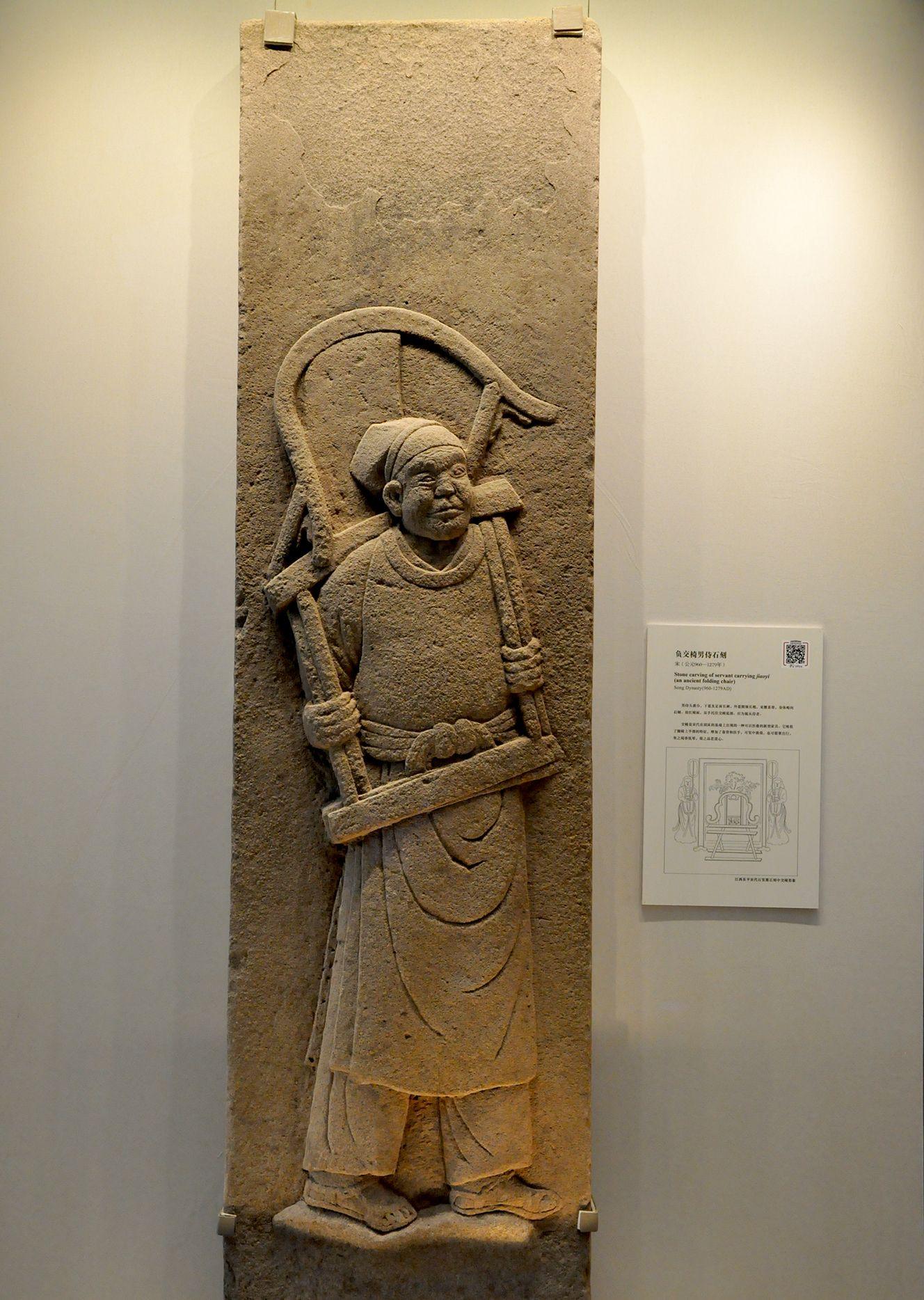 国家博物馆的宋代石刻艺术展,带你了解宋代雕塑家精湛的技艺
