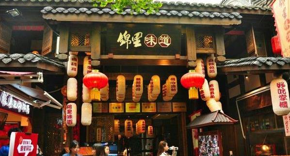 """中国最""""懒""""的城市,天天喝茶搓麻将,并且美女满街跑!"""