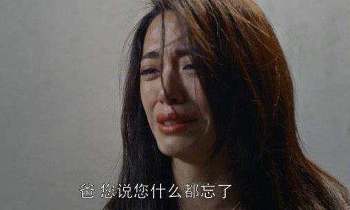 """有种""""对比""""叫姚晨哭戏撞上杨颖哭戏,网友:这真的不是在笑?"""