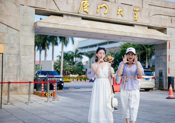 厦门大学为何是中国最美大学之一,是你的母校吗?网友:看看就好