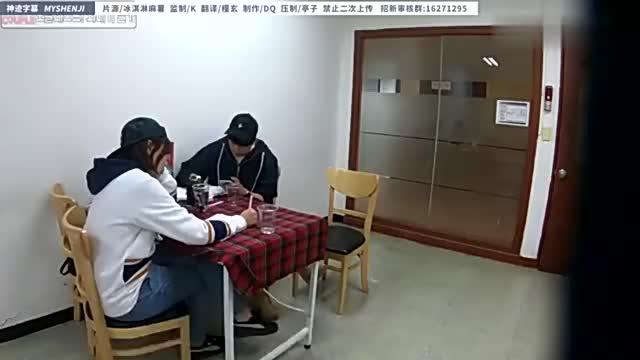 不经历隐藏摄像机的韩国人,人生是不完美的
