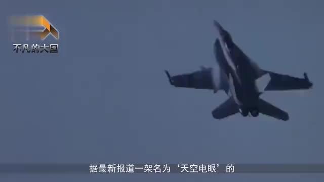 地中海上空传出一声巨响S300成功复仇以色列军机普京失误