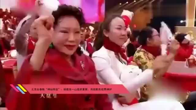 北京台春晚神仙阵容杨紫张一山姐弟再聚首肖战靳东组美男CP