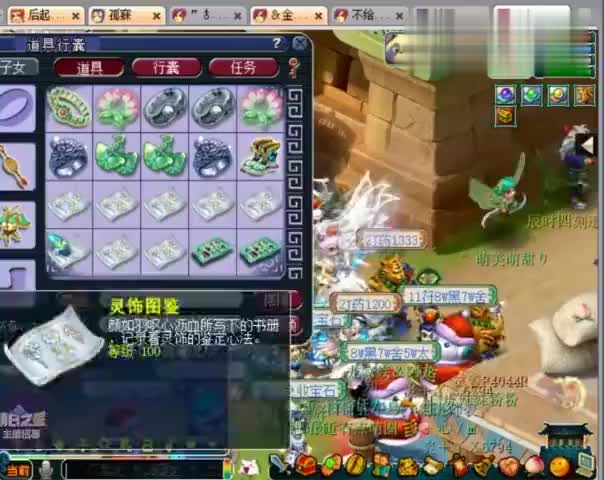 梦幻西游:老王鉴定军火,这样也能鉴定出小极品,两把高伤武器