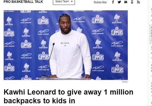 伦纳德将向南加州的孩子们赠送100万个背包