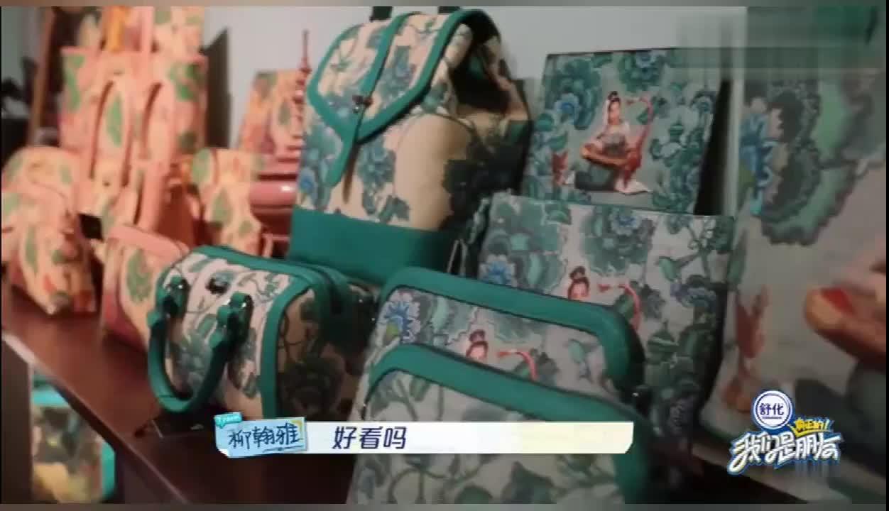 大S看中很时髦的包包惊到尖叫阿雅默默拿过来我送你