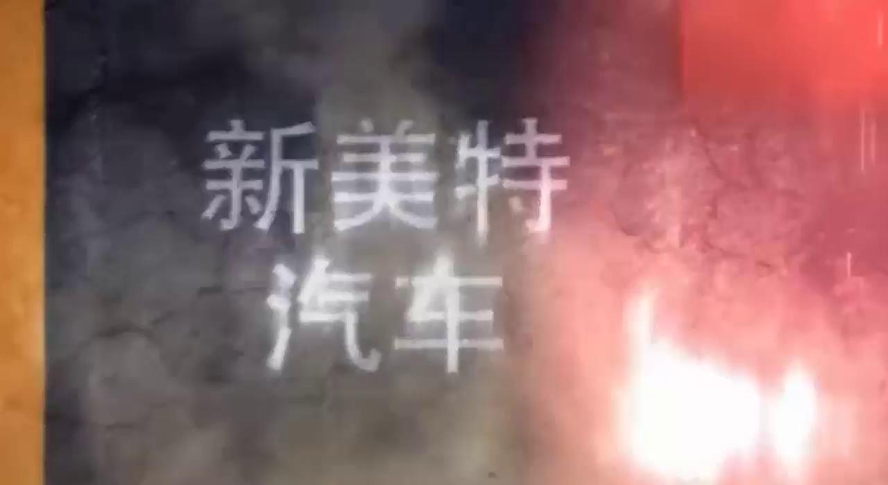 视频:底盘大师,15万入手雪铁龙C5不为别的,安全才是第一!