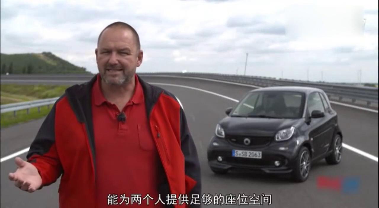 视频:最小猛兽巴博斯Smart ForTwo试驾体验