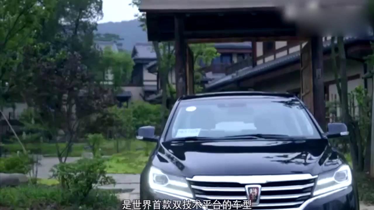 """视频:经济又实用的小车,我只选择""""全新荣威E950""""!"""