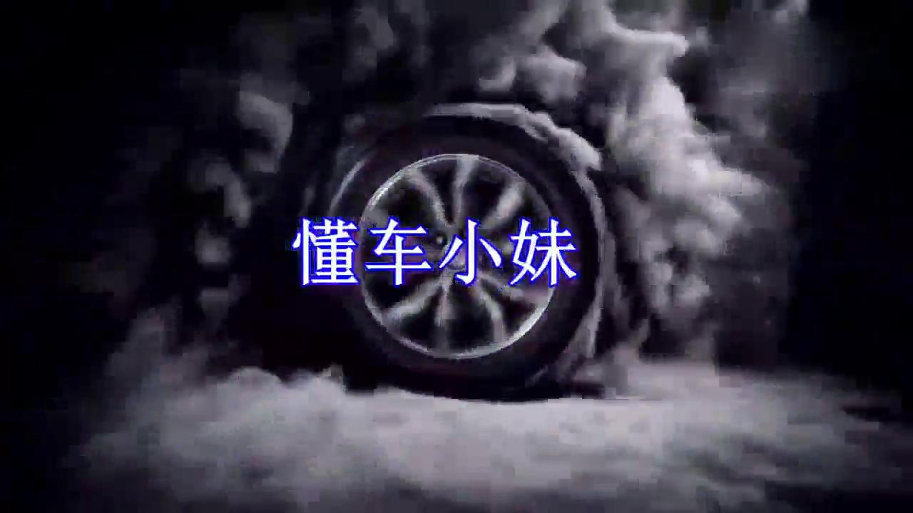视频:改款本田哥瑞发布!售7