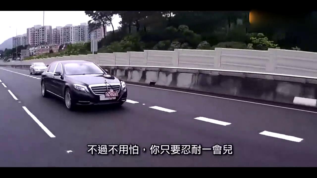 视频:美女试乘:奔驰迈巴赫 Mercedes-Benz S500