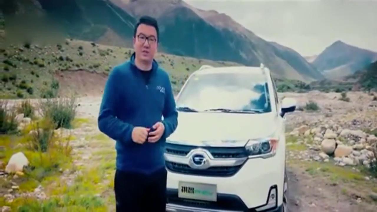 视频:祺智PHEV挑战4000米高原, 混动SUV能否通过极端考验?